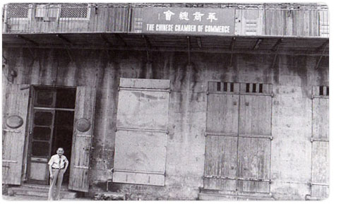 History - Chinese Chamber of Commerce CCC Mauritius